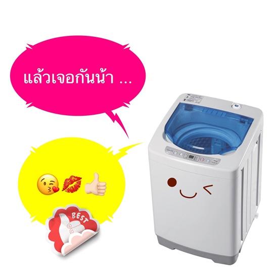 เครื่องซักผ้ามินิEasytoWashประหยัดมาก15